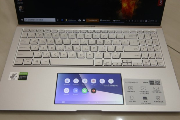 ASUS ZenBook 15(UX534)開箱評測,智慧觸控板真的太好用啦!美.力 無界 IMG_9832