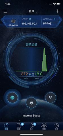 【實測】ASUS AX6100 WiFi6 AiMesh 搭配 iPhone 11 Pro,大空間、跨樓層無線網路救星 clip_image044