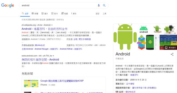 """你知道 Android 18 長什麼樣子?鳥山明多年前就已在七龍珠把""""她""""畫出來了 %E5%9C%96%E7%89%87-055"""