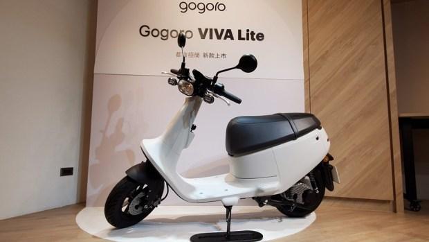 不到 35,000 元輕鬆入手! Gogoro VIVA Lite 再創市場最低價 20200114_133809