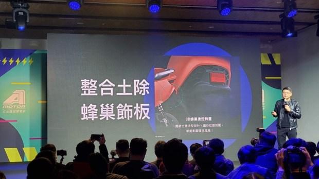 宏佳騰推出 Ai-1 Comfort 系列電動車,動力性能不減,騎乘更舒適,價格更親民! 20200117_143134