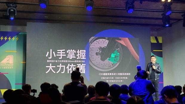 宏佳騰推出 Ai-1 Comfort 系列電動車,動力性能不減,騎乘更舒適,價格更親民! 20200117_143303
