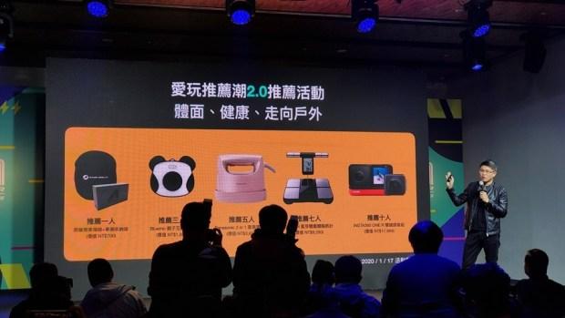 宏佳騰推出 Ai-1 Comfort 系列電動車,動力性能不減,騎乘更舒適,價格更親民! 20200117_144241
