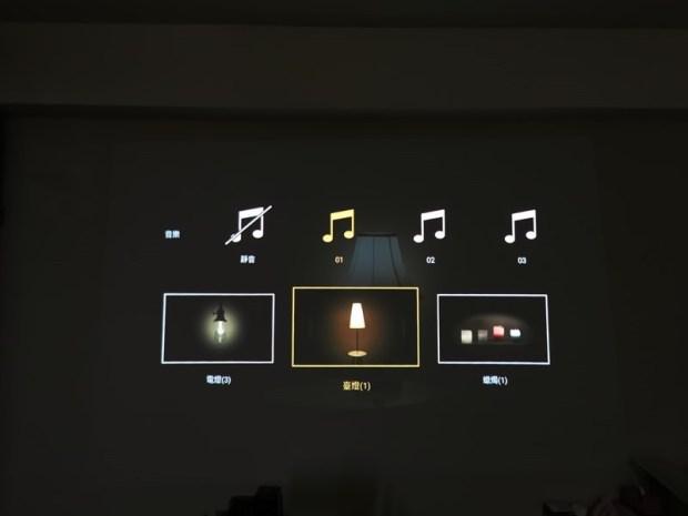popIn Aladdin智能投影燈,我用最低的預算完成打造影音間的夢想! IMG_20200119_212831