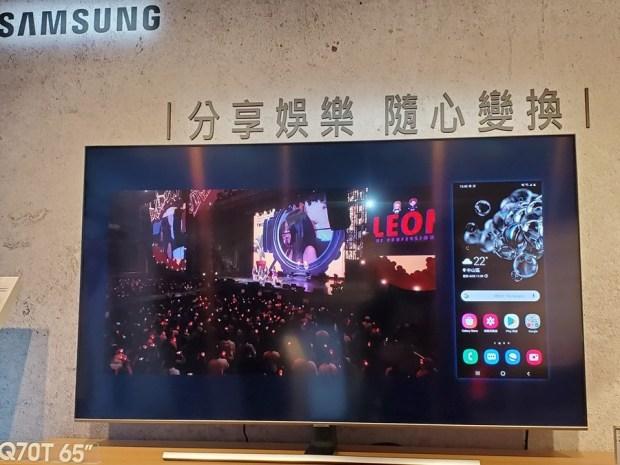 三星 2020 QLED 8K 電視來囉!你絕對沒想過電視可以這麼多變 20200425_134044