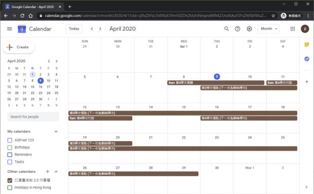 口罩實名制 2.0 行事曆,幫你輕鬆預購口罩 0 壓力! image-3