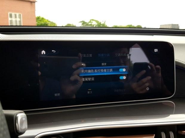 [試駕] 讓人合不攏嘴的賓士首款電動車 Mercedes-Benz EQC 400 4MATIC 運動版 20200502_142913