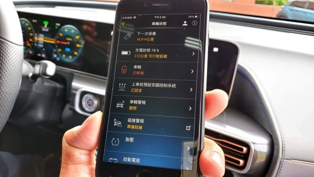 [試駕] 讓人合不攏嘴的賓士首款電動車 Mercedes-Benz EQC 400 4MATIC 運動版 20200502_143055