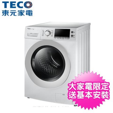 超划算!2 萬元以下高 CP 值滾筒洗脫烘洗衣機大評比 %E6%9D%B1%E5%85%8312KG