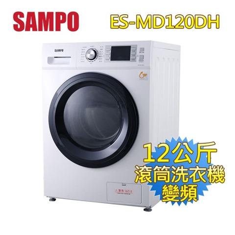 超划算!2 萬元以下高 CP 值滾筒洗脫烘洗衣機大評比 SAMPO