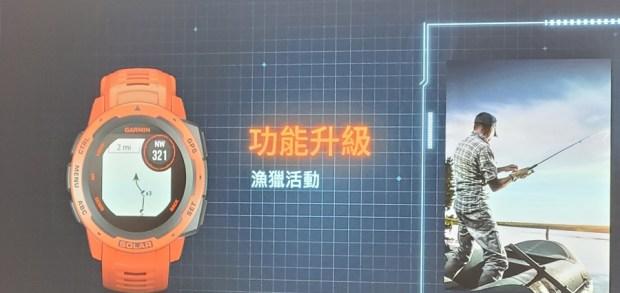 Garmin 推出全新太陽能智慧穿戴手錶,5 倍電力、續航可達 90 天 20200714_145234