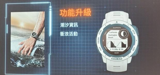 Garmin 推出全新太陽能智慧穿戴手錶,5 倍電力、續航可達 90 天 20200714_145307