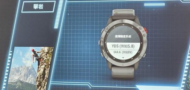 Garmin 推出全新太陽能智慧穿戴手錶,5 倍電力、續航可達 90 天 20200714_145536