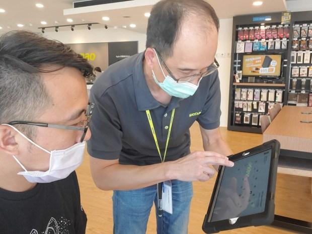 【神腦國際開箱】超舒服的 Apple 手機快修服務,還有星巴克等級的休息區! 20200904_142833