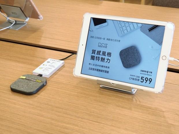 【神腦國際開箱】超舒服的 Apple 手機快修服務,還有星巴克等級的休息區! 9040421