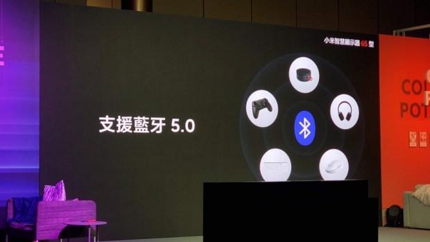 65吋 4K HDR+ 智慧電視不用 17,000 元! 小米智慧顯示器終於來了! 20201020_135845