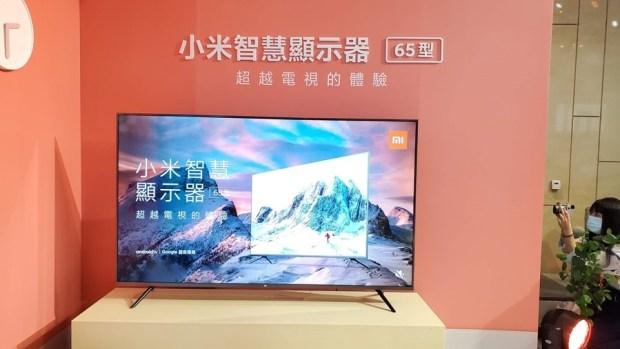 65吋 4K HDR+ 智慧電視不用 17,000 元! 小米智慧顯示器終於來了! 20201020_142659
