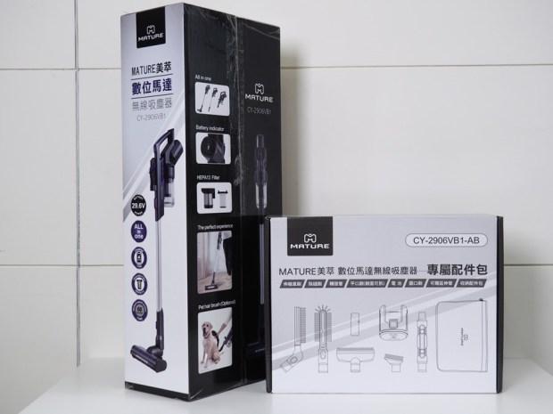 好吸又不貴,美萃手持無線吸塵器(CY-2906VB1)給你超長續航力! 7110192