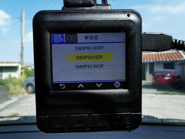 升級超有感!大通PX HR7 PRO 行車紀錄器 真HDR+Starvis 日夜錄影明亮清晰 IMG_20201117_101502