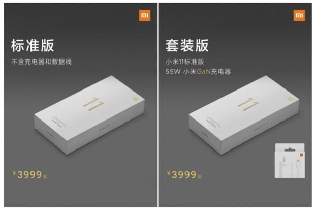 同樣不附充電器,為什麼 iPhone 使用者欣然接受,卻只有 5% 小米使用者買單? image-1