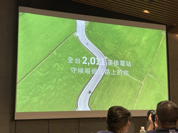 Gogoro 2021 新式車款報到!新系列 Gogoro S2 Premium 亮相、Gogoro 2S、Gogoro 2 Delight、Gogoro 3 Premium 升級不加價! IMG_7459