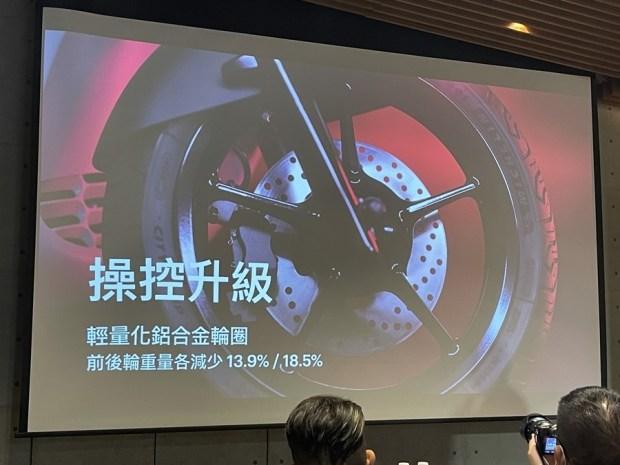 Gogoro 2021 新式車款報到!新系列 Gogoro S2 Premium 亮相、Gogoro 2S、Gogoro 2 Delight、Gogoro 3 Premium 升級不加價! IMG_7485