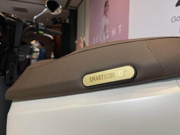 Gogoro 2021 新式車款報到!新系列 Gogoro S2 Premium 亮相、Gogoro 2S、Gogoro 2 Delight、Gogoro 3 Premium 升級不加價! IMG_7511