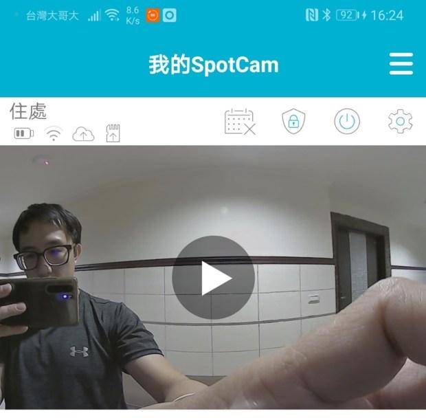 超簡單安裝免佈線SpotCam Ring 2 1080P 真雲端全無線智慧 Wi-Fi 視訊門鈴攝影開箱 Screenshot_20210225_162454_com.spotcam