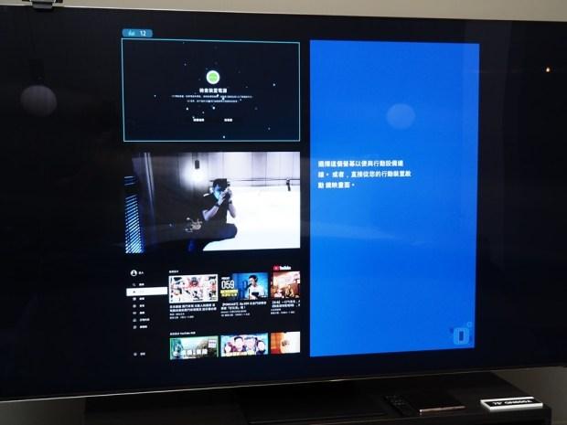 頂規不頂貴!Samsung Neo QLED 8K 量子電視再次突破極限,體驗絕妙影音饗宴不是夢 1011637