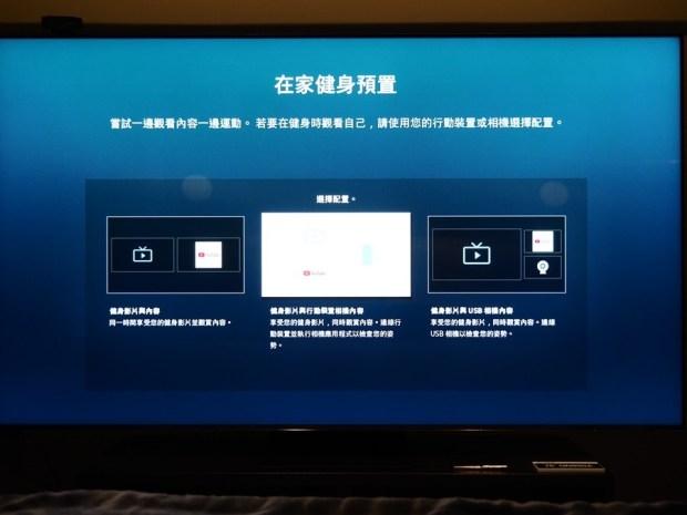 頂規不頂貴!Samsung Neo QLED 8K 量子電視再次突破極限,體驗絕妙影音饗宴不是夢 1011644