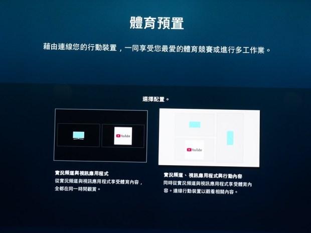 頂規不頂貴!Samsung Neo QLED 8K 量子電視再次突破極限,體驗絕妙影音饗宴不是夢 1011646