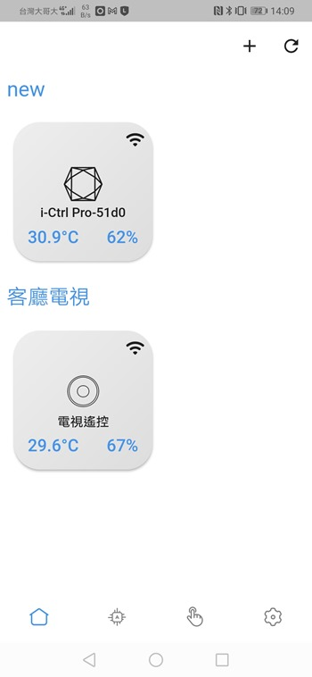 AIFA i-Ctrl AC一秒讓冷氣更聰明,開關機/溫度/模式調整完全自動操作,語音聲控超懶人 Screenshot_20210902_140958_tw.com_.aifa_.ictrl_pro