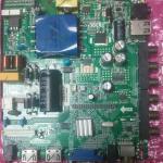 TP.V56.PB801 Software Download