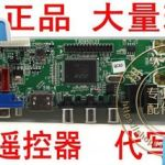 T.RD8501.03 Universal LED TV Board All Software