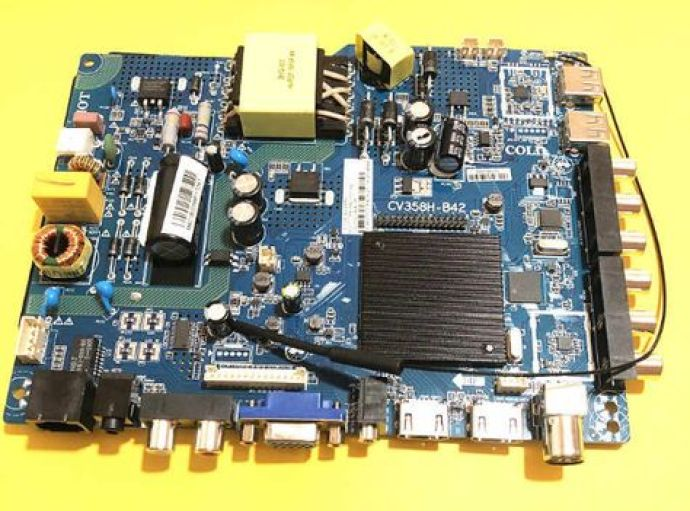 CV358H-B42 Software Download