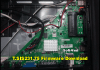 T.SIS231.75 Firmware/Dump Free Download
