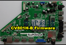 CV801H-B Firmware Free Download