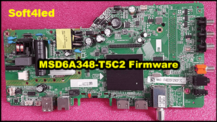 MsD6A348-T5C2 Firmware Free Download