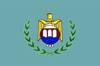 Flag of Asyut