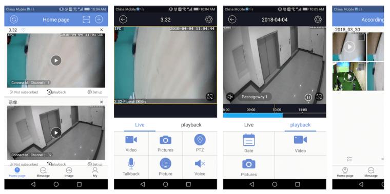 P6SLite-app-interface