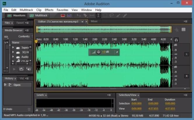Adobe Audition CC windows