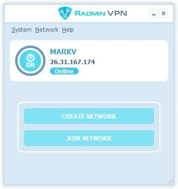 Radmin VPN latest version
