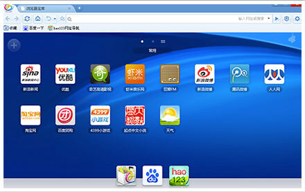 Baidu Spark Browser 2015 Download