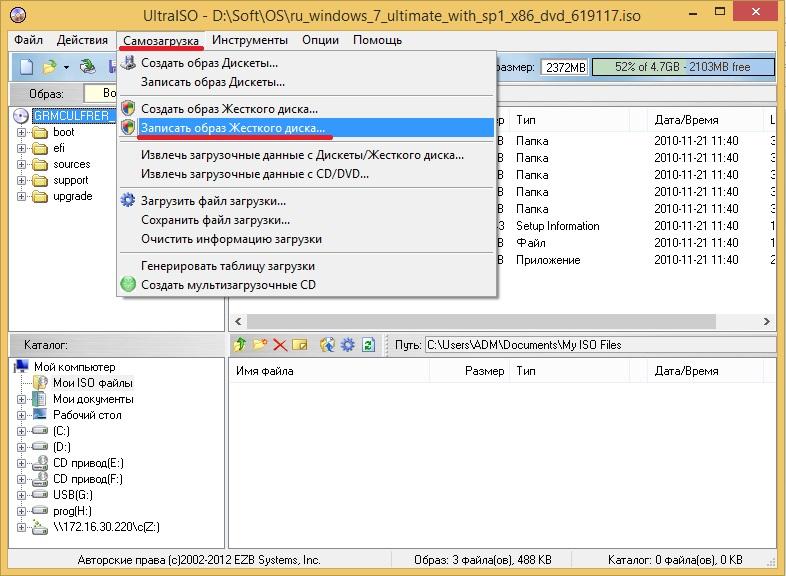Optag Windows 7.