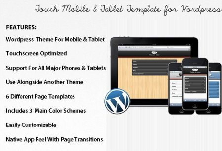 Touch Mobile & Tablet