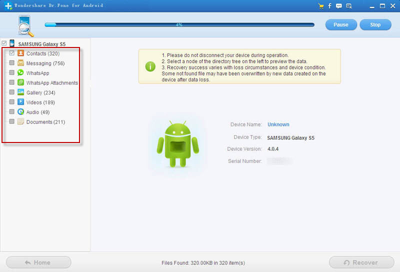 android mobile data recovery software