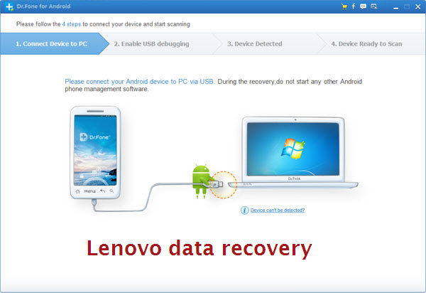 Recover data from Lenovo mobile after factory reset