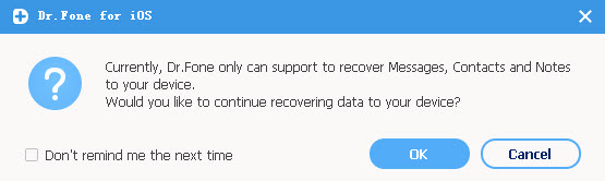 recover lost data supported to ios device