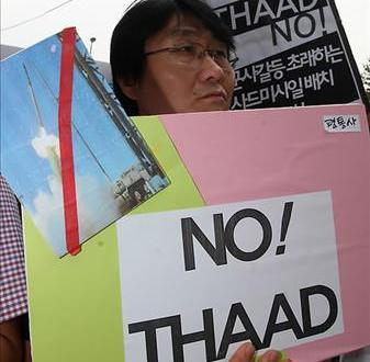 THAAD not on table for upcoming S. Korea-U.S. defense talks: gov't