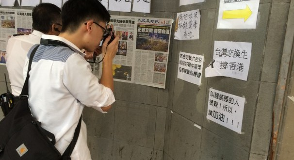 In Beijing, support for dialogue in Hong Kong but not democracy